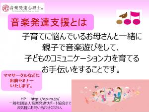 埼玉ビジコンプレゼン写真
