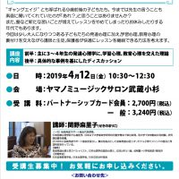0412関野麻里子A3